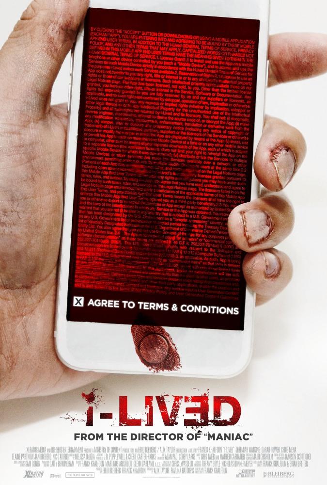 Скачать приложение скачать фильмы на телефон