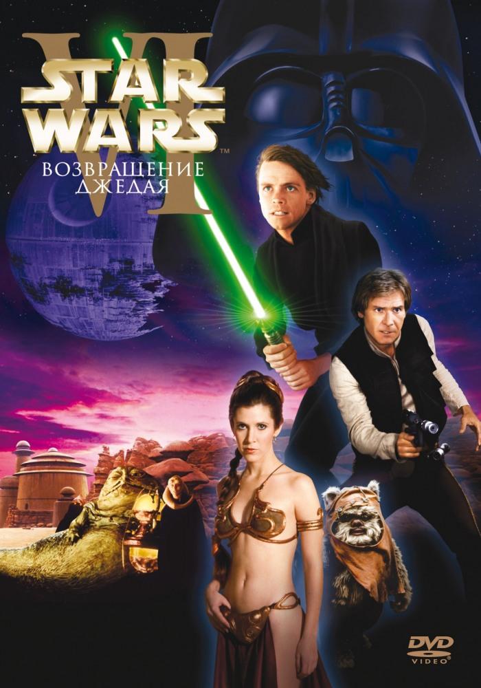 звездные войны 7  фильм скачать на андроид