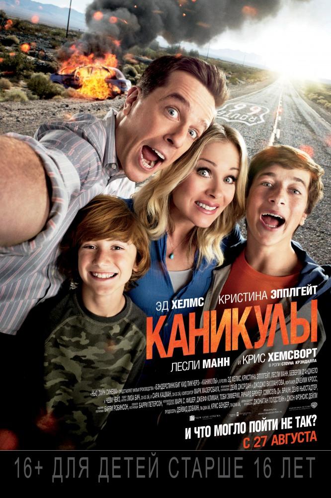 Скачать фильмы на телефон 2015-2016