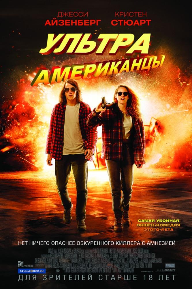 Ka4ka фильмы скачать бесплатно на компьютер
