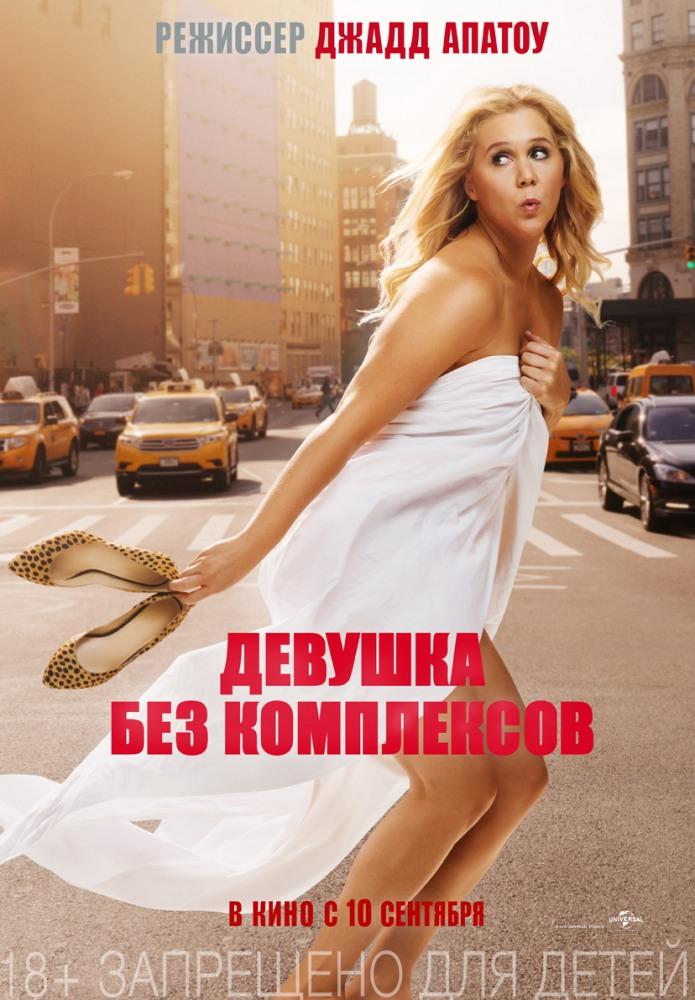 Россия » 7-films|hd фильмы в хорошем качестве.
