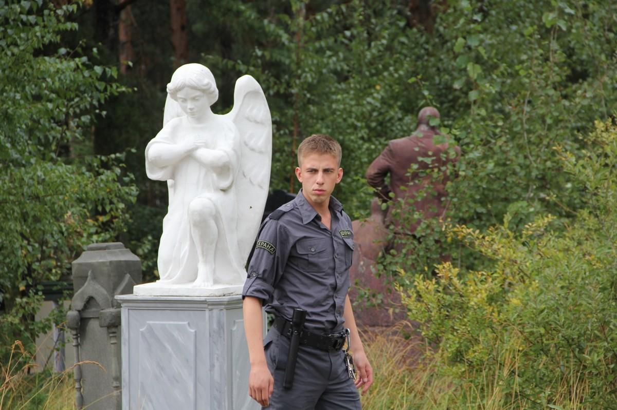 «Парень С Нашего Кладбища 2015 Смотреть Онлайн В Hd 720» / 2016