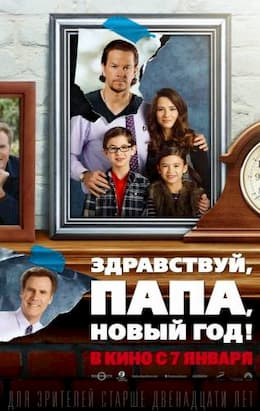 кино мп4 скачать торрент - фото 2