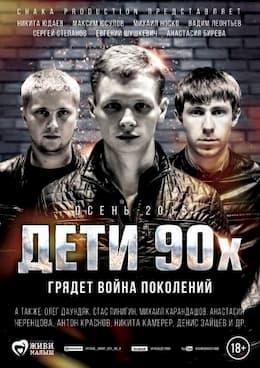 скачать кино сериалы россия новинки бесплатно без смс и регистрации через торрент