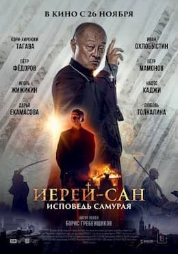 Православные фильмы в ави