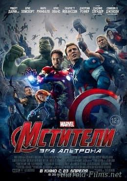 Мстители (the avengers): цитаты из фильма | citaty. Info: цитаты и.