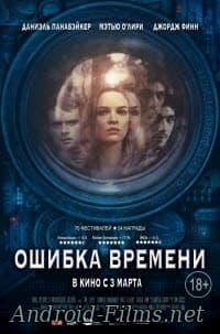 Скачать фильм миньоны / minions (2015) mp4, 3gp, avi на андроид.