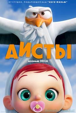 скачать мультфильмы бесплатно формат avi