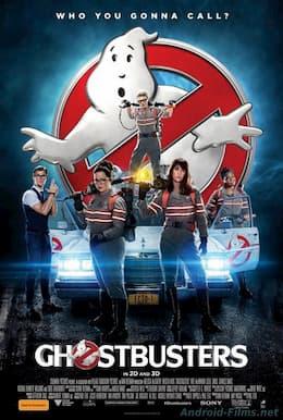 Торрент охотники за привидениями ghostbusters 2016.