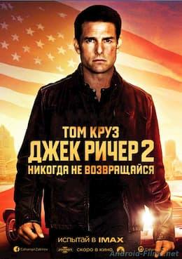 Крым mp4 (2017) » скачать фильм на телефон в формате mp4 мп4 с.