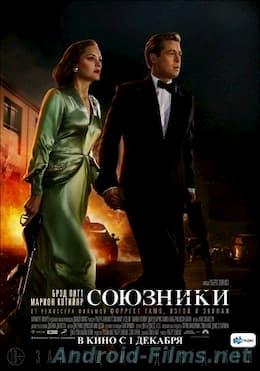 Фильмы скачать торрент mpeg4