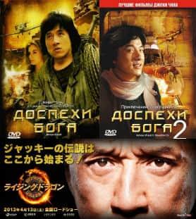Скачать фильм начало / inception (2010) mp4, 3gp, avi на андроид.