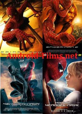 Скачать фильм человек 3 паук через торрент.