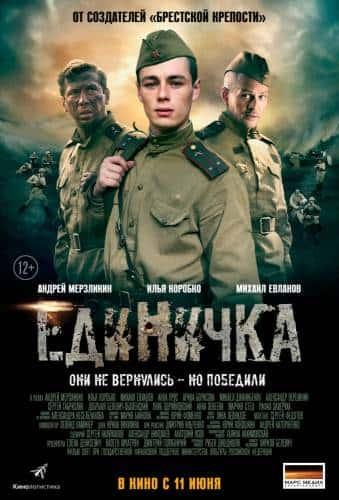 коллекция советских фильмов скачать торрент