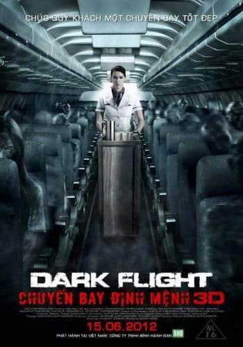 Призрачный рейс торрент скачать